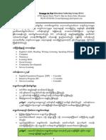 EGG Announcement (2014-15)