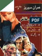 023-Rai Ka Parbat, Imran Series by Ibne Safi (Urdu Novel)