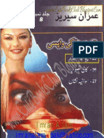 025-Pyasa Samandar, Imran Series by Ibne Safi (Urdu Novel)