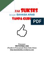 Strategi Sukses Belajar Bahasa Arab Tanpa Guru