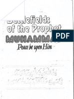 The Battlefields of the Prophet Muhammad.pdf