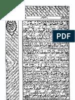 Tarjuma wa Tafseer - Para 27