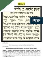 El Shema Hebreo