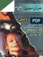 029-Gaind Ki Tabahkari, Imran Series by Ibne Safi (Urdu Novel)