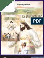 JAPANESE EDITION 2