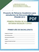 Primera prueba de avance de Estudios Sociales - Primer Año de Bachillerato - 2013
