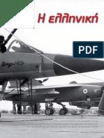 27 Mirage f1 Part2