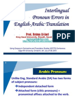 Interlingual Pronoun Errors in English-Arabic Translation - PPT