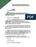 CARTA CONTESTANDO IMPOSIÇÃO DE CARÊNCIA POR ATRASO DE PAGAMENTO EM CONTRATO DE ASSISTÊNCIA MÉDICA