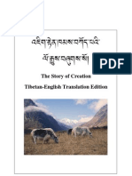 Tibetan/English Book of Genesis (1-11,) The Story of Creation / Tibetan-English Translation Edition, from the Stories from Genesis series. Title in romanized Tibetan