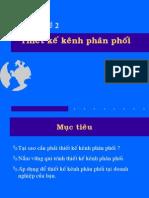 Phan Phoi