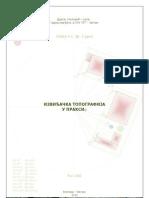 Izvidacka Topografija u Praksi by Dragan Zlatkovic