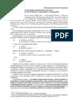 Opposed Negation Rule.pdf