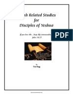 Torah Related Studies