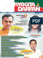 PD Eng Aug 2013