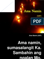 Ama Namin (UST)