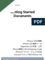 01.iPhoneGettingStarted-J