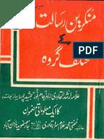 Munkireen e Risalat k mukhtalif giroh by Arshad ul qadri and sarwar qadri.pdf