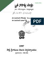 ebooksclub org__Classical_Telugu_Poetry__An_Anthology pdf