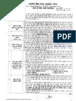 Guidelines Adm Proc Exam 2013 14