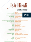 7756275 English Hindi Dictionary