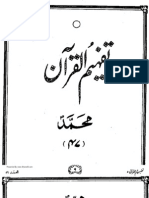 Tafheem-ul-Quran - 5 of 6