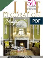 Elle Decоration №12 (декабрь 2012 - январь 2013)