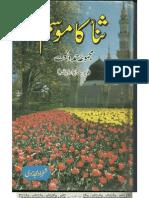 Sana Ka Mosam.pdf