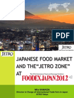 Foodex1111jp