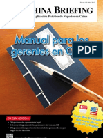 Manual para los gerentes en China (CB 2012/04)