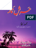 Arsh e Naaz by