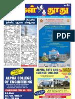 Makkal Thoothu 17th Issue