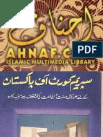 sunni moaqaf