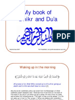 Very Useful Zikr & Dua's