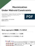 Diversity Maximization Under Mat Roid Constraints