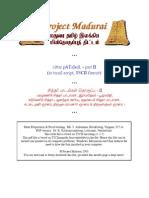 Siddhar Padalkal Collection 1