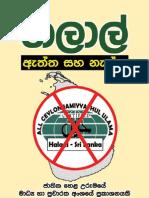 JHU Publication - Halaal