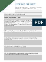 FNF-Application-Form_ARM.doc