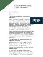 LUNES DE LA SEMANA 13ª DEL TIEMPO ORDINARIO