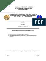 Perlis paper1 & Answer