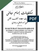 Maktubat Imam Rabbani - Surat 1 Jilid 1 (Melayu)
