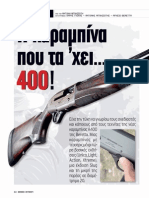 Παρουσίαση A400 Xplor Έθνος Κυνήγι 21.08.2013
