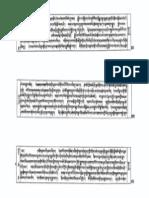 Thee-fold Space, Rdzogs Chen Gsang Skor Man Ngag Nam Mkha' Gsum Phrug Gi Gdams Pa Shin Tu Zab Pa'i Mthar Thug, from the gSung-'bum of Bdud-'joms, 'jigs-bral ye-shes rdo-rje, Rin-po-che,  pp.575-584