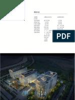 Zhangjiang Phase 4 20080715