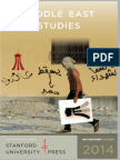 2014 Middle East Studies Catalog