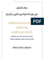 Pandangan Ahmadiyyah Tentang Persamaan Antara Nabī Dan Rasūl