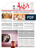 Alroya Newspaper 11-09-2013