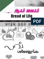 Bread of Life - June 2013