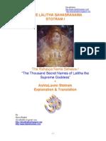 Sree Lalitha Sahasranama Stotram with Meaning