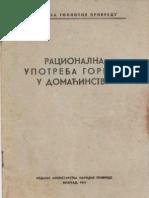 Racionalna Upotreba Goriva u Domacinstvu 1943
